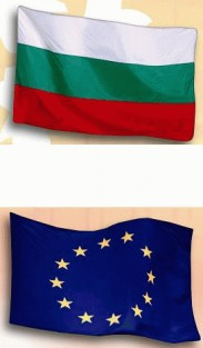 Знамена на държави